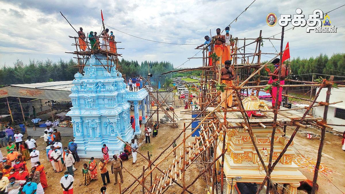 சந்திரமௌலீஸ்வரர் கோயில்