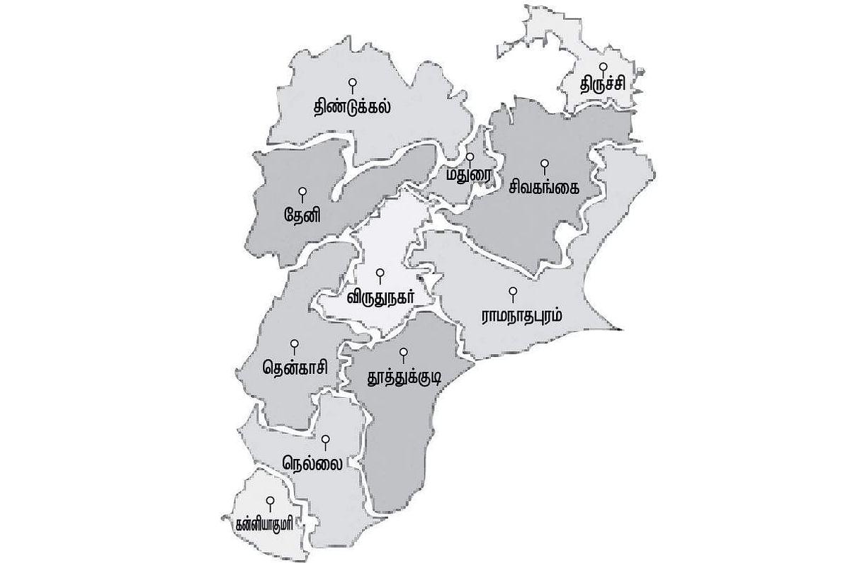 தென் தமிழ்நாடு