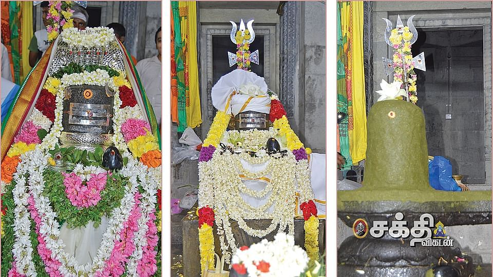 சந்திர மௌலீஸ்வரர்