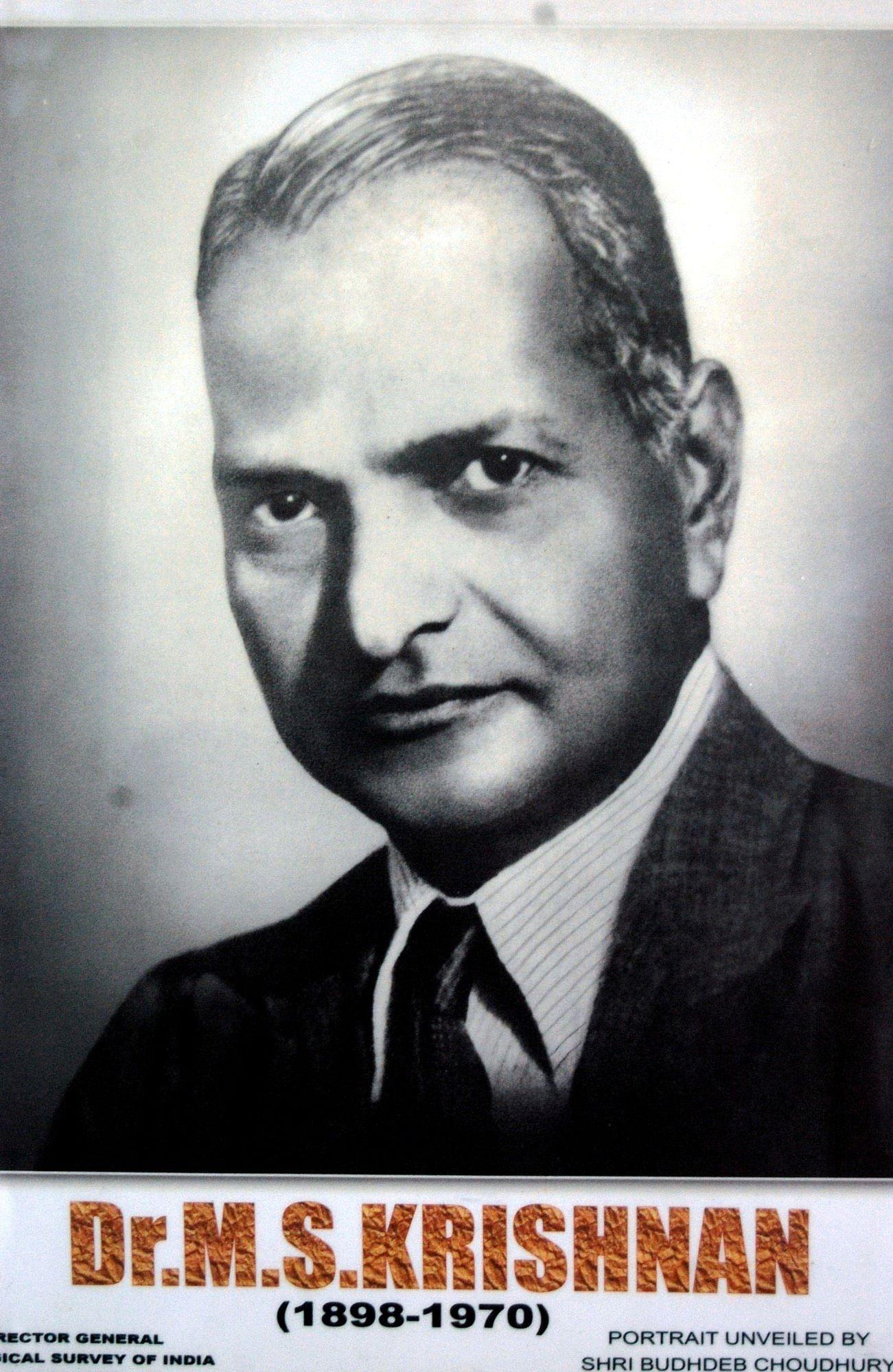 டாக்டர் எம்.எஸ்.கிருஷ்ணன்