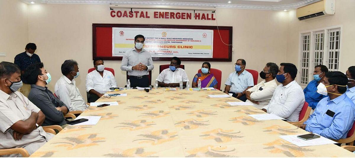 துடிசியா ஆலோசனைக் கூட்டத்தில் பேசிய ஆட்சியர் செந்தில்ராஜ்