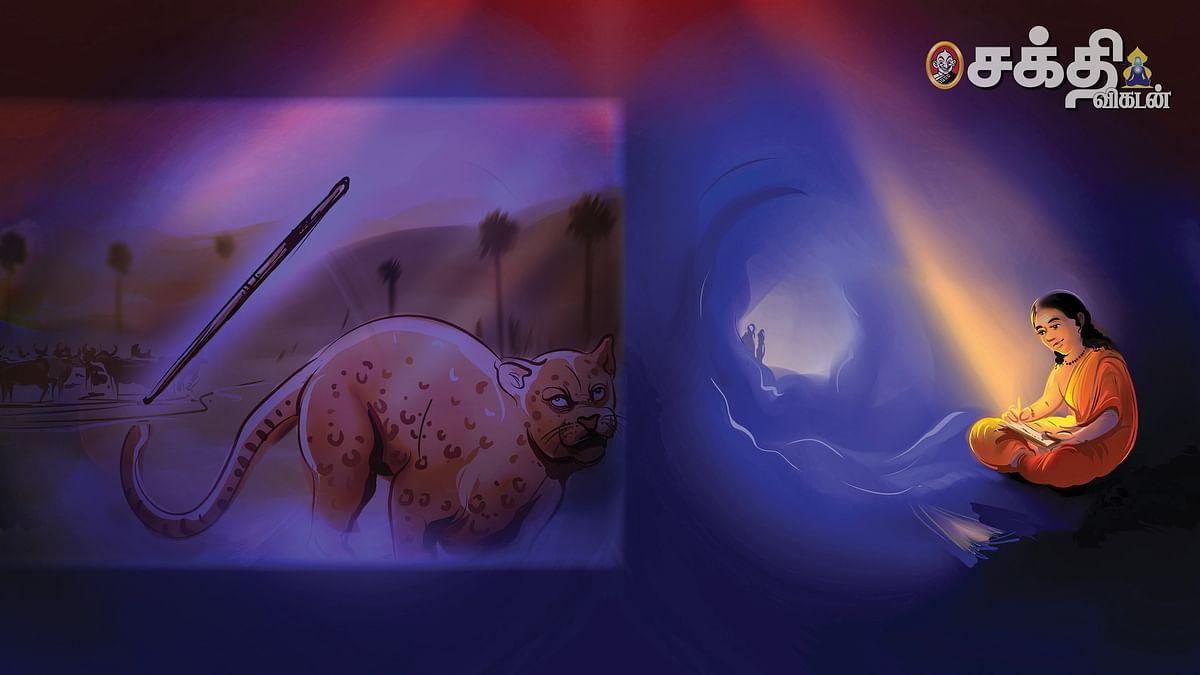 வீர பிரம்மேந்திரர்