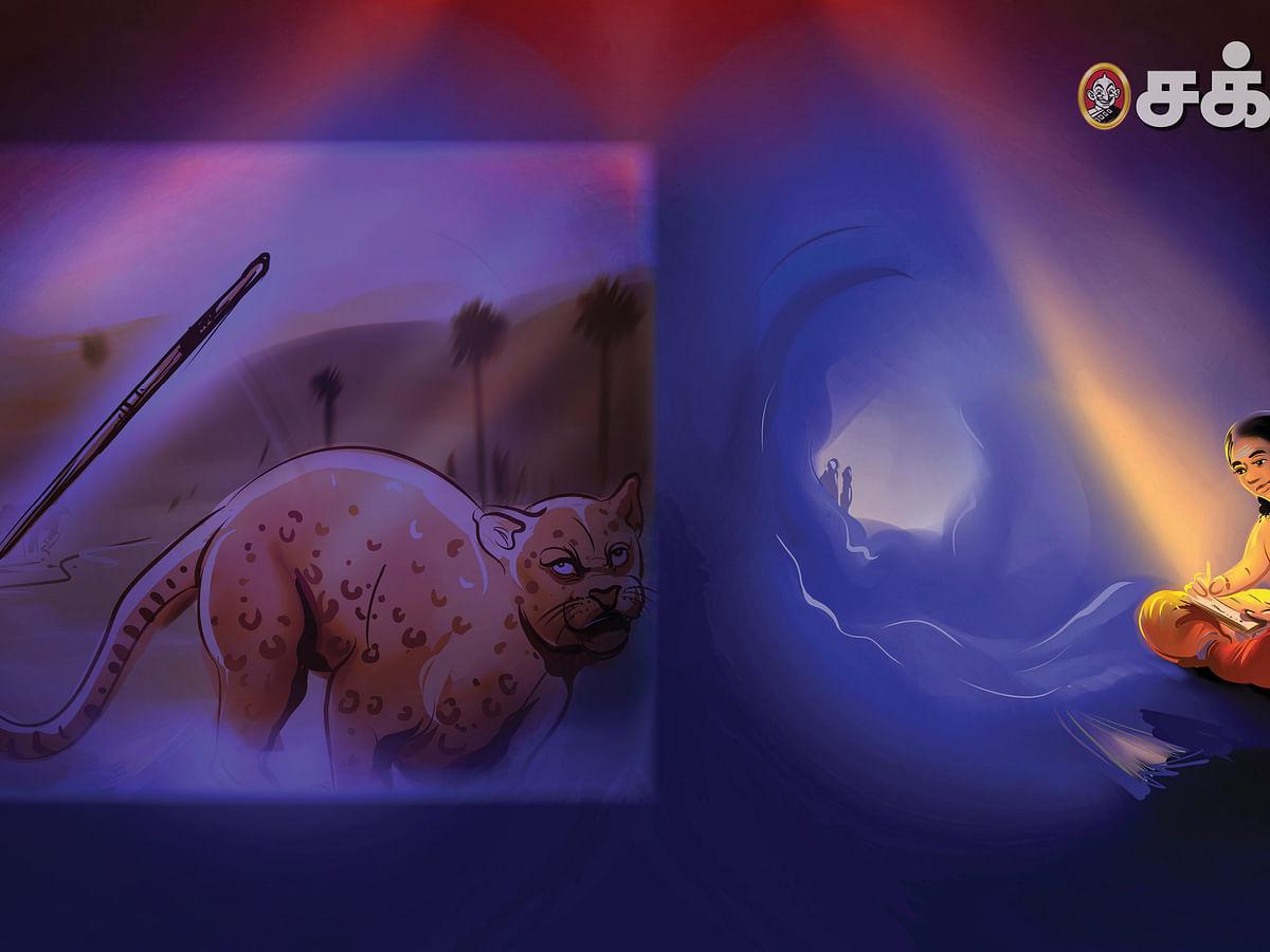 மகாயோகி காலக்ஞானி வீர பிரம்மேந்திரர் - 7