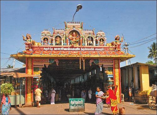 கண்ணபுரம்