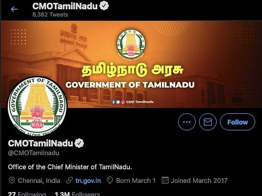 @CMOTamilNadu அக்கௌன்டை 2 மாதங்களுக்குப் பிறகு மீட்டெடுத்த தமிழக அரசு... என்ன பிரச்னை?!