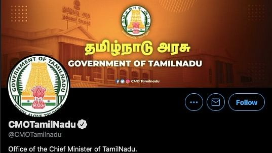 CMO tamilnadu