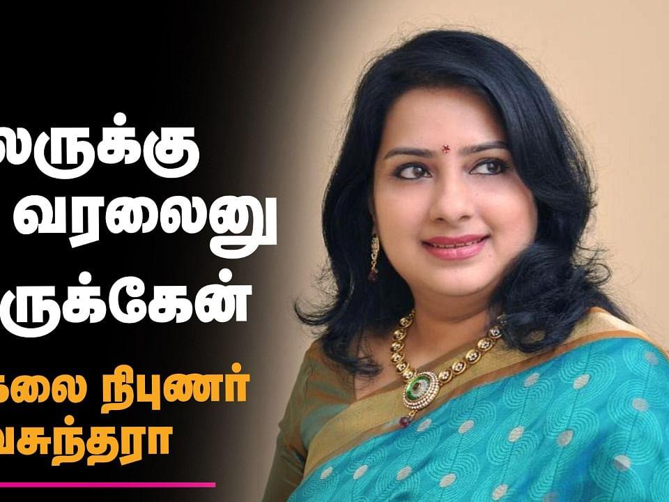 அழகுக்கலை நிபுணர் வசுந்தராவின் வெற்றிக் கதை | Aval Talks