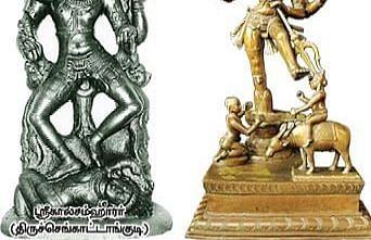 மார்க்கண்டேயன் வழிபட்ட கால சம்ஹார மூர்த்தி
