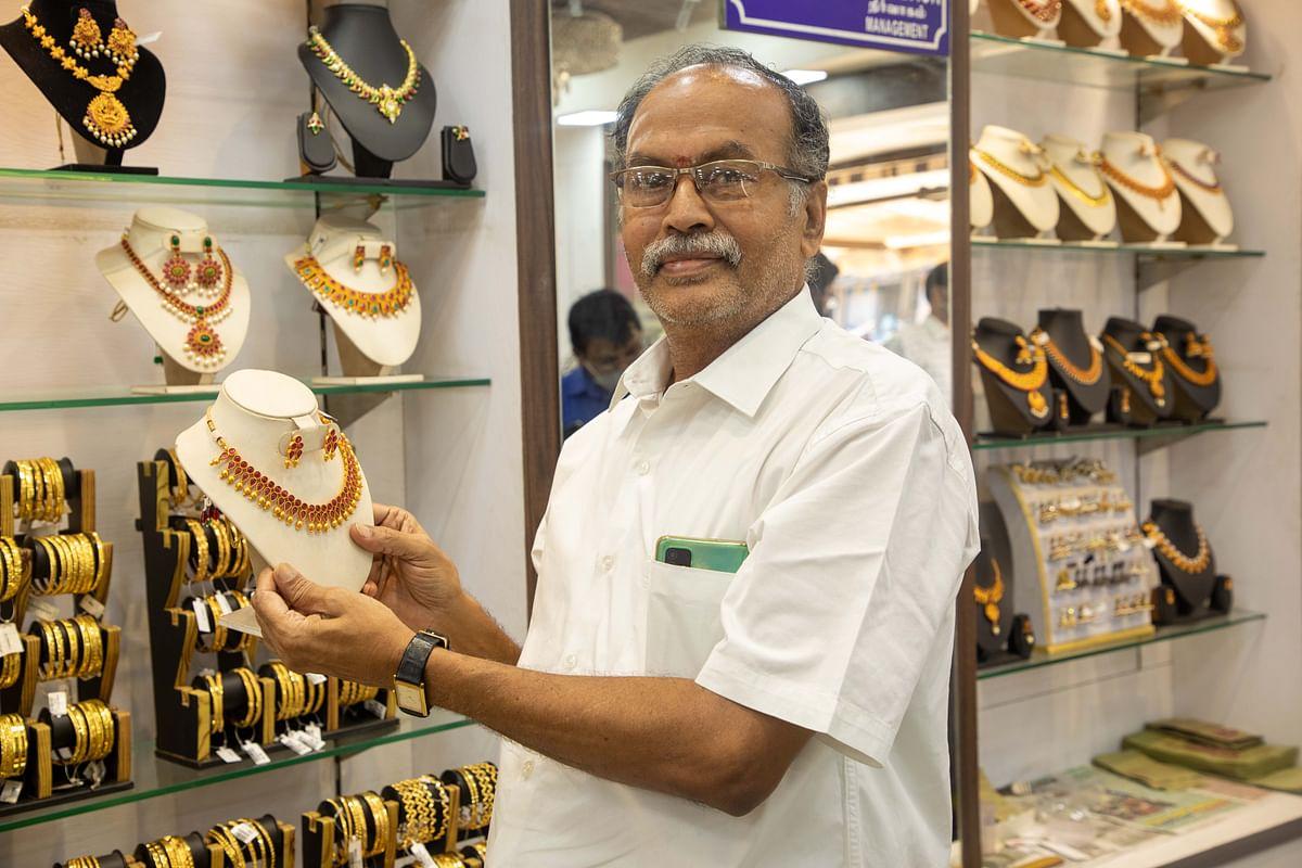 திருமூர்த்தி