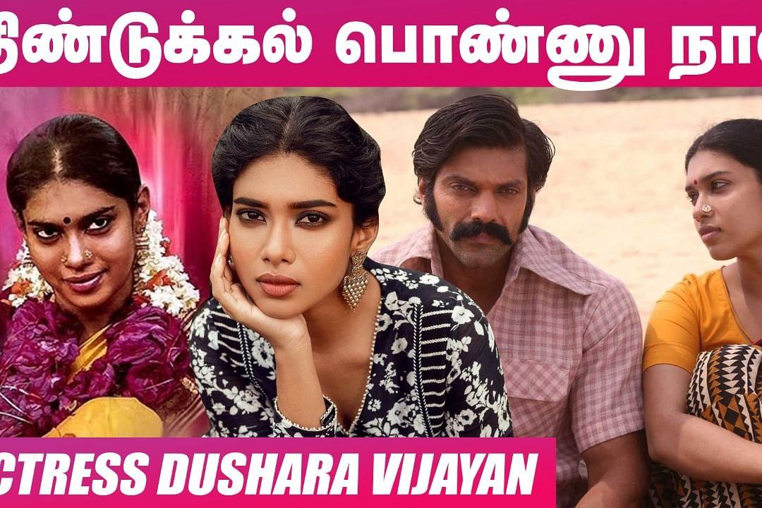 Actress Dushara Vijayan