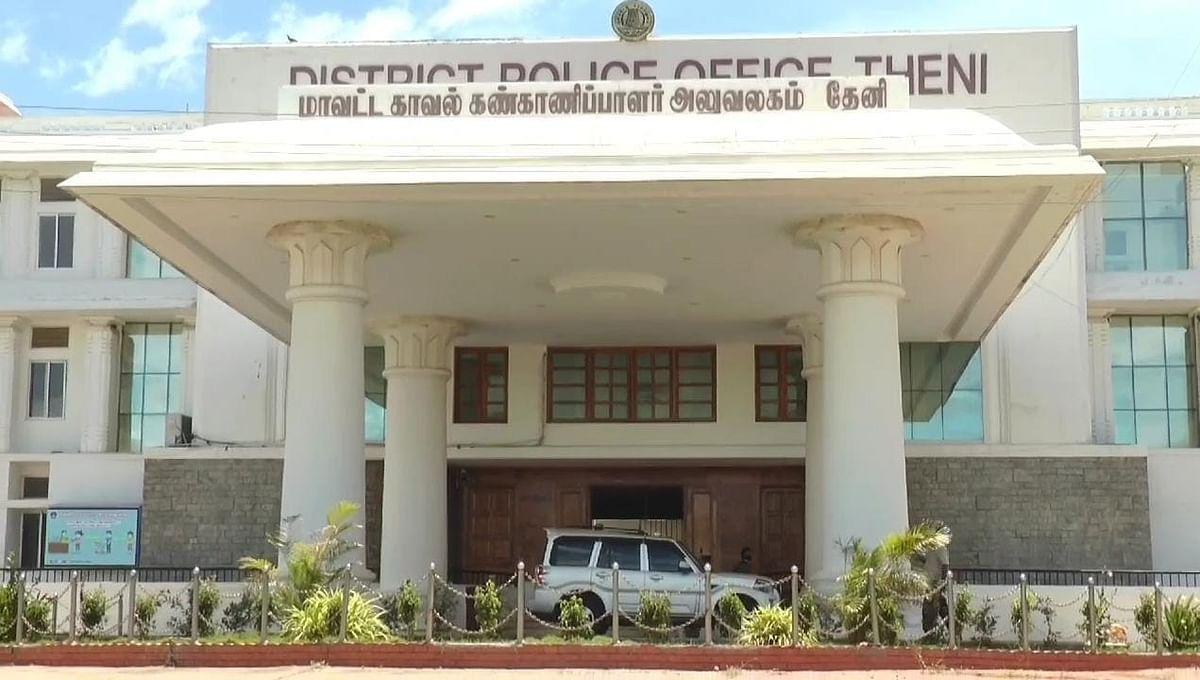 தேனி மாவட்ட காவல் கண்காணிப்பாளர் அலுவலகம்
