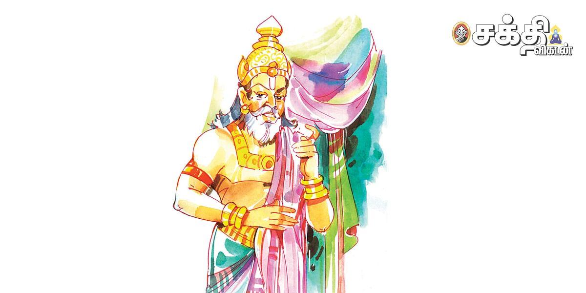 ஜனகர்