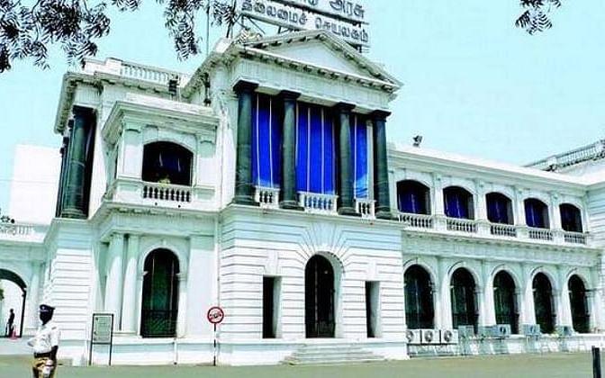 தமிழ்நாடு சட்டமன்றம்