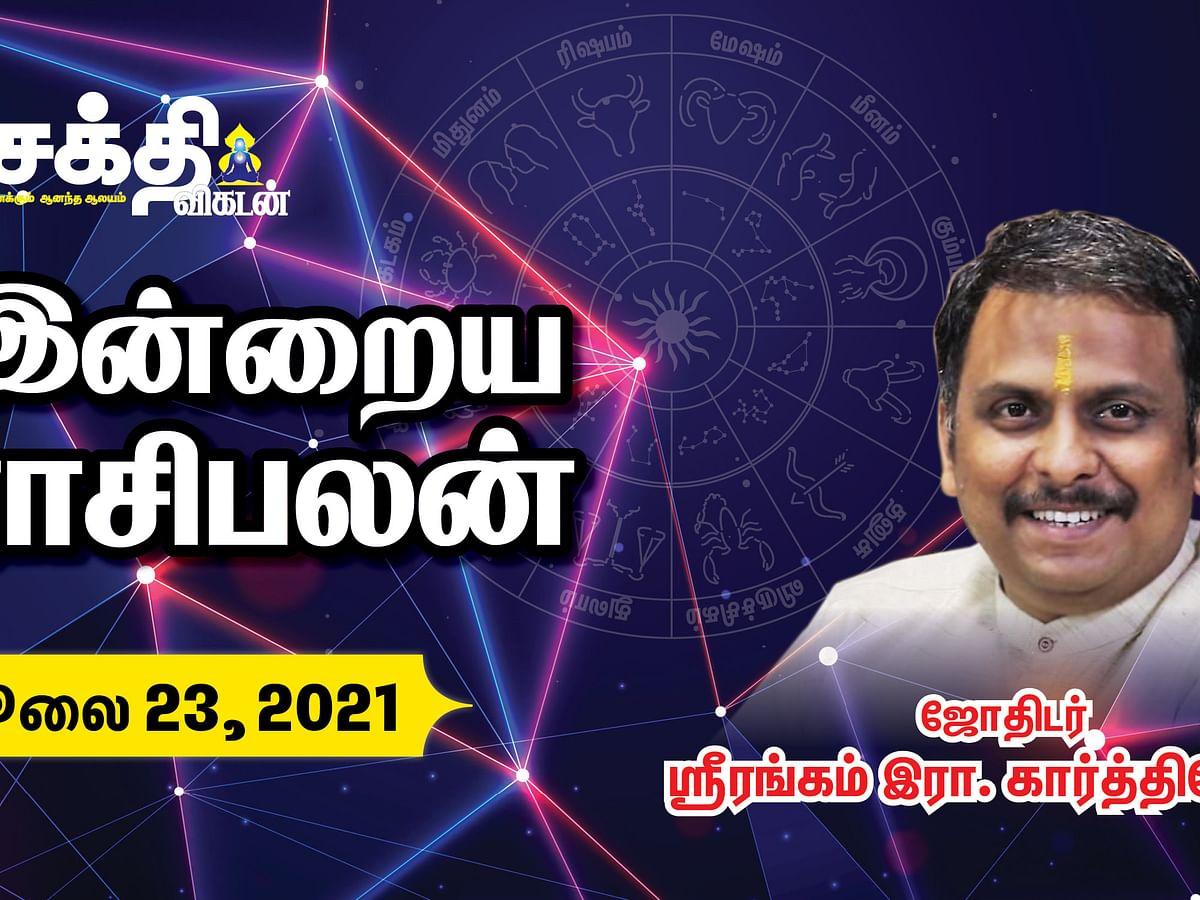 23/07/2021 - இன்றைய ராசி பலன் Daily Rasi Palan   Horoscope #Astrology