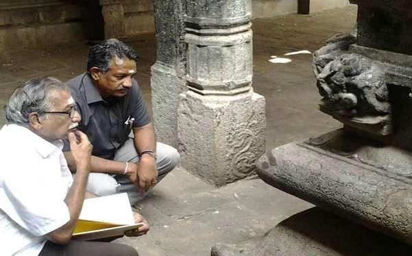 திருவாரூர் கல்வெட்டு