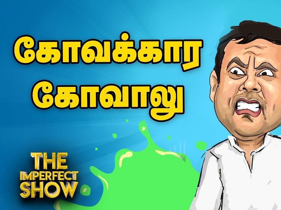 ரோல்ஸ் ராய்ஸ் விவகாரம்: விஜய் மேல்முறையீடு பின்னணி!  The Imperfect Show