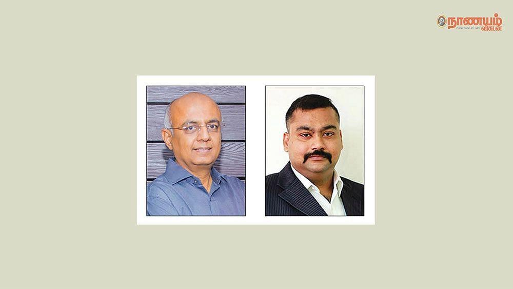 வ.நாகப்பன், ஜீவன் கோஷி