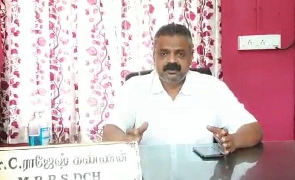 டாக்டர். ராஜேஷ் கண்ணன்