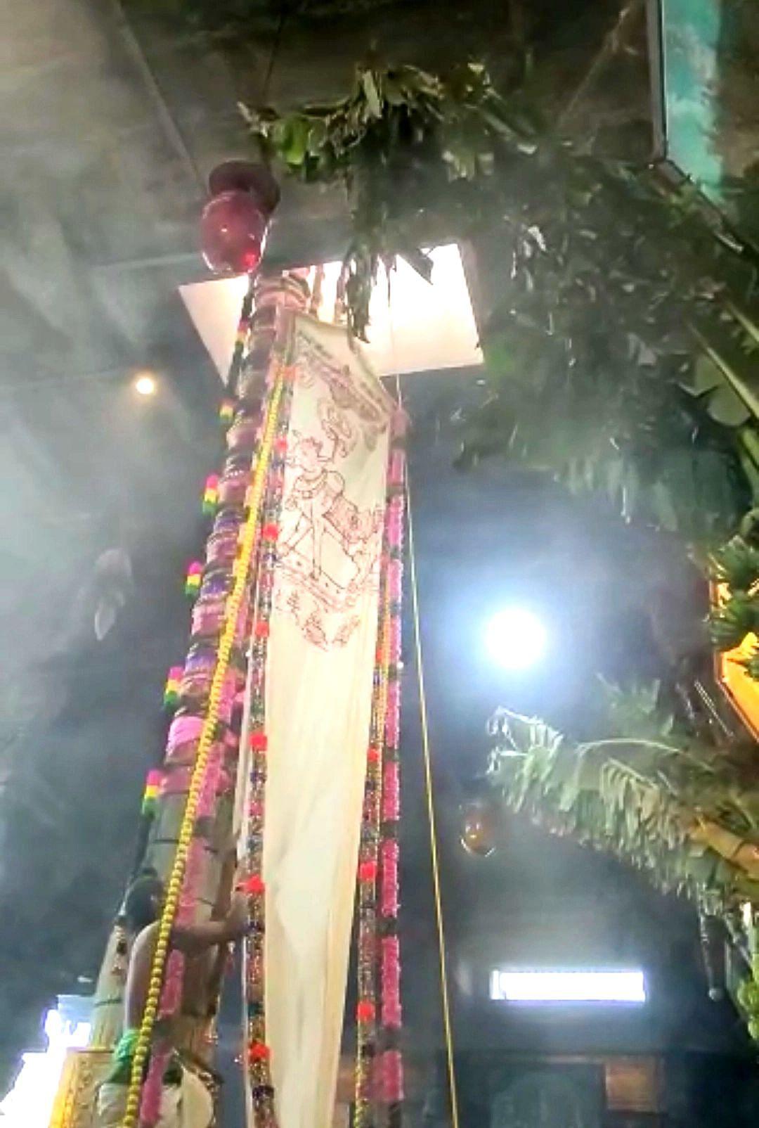 சிதம்பரம் நடராஜர் கோயில் ஆனித் திருமஞ்சன திருவிழா கொடியேற்றம்