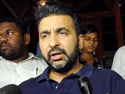 ராஜ் குந்த்ரா