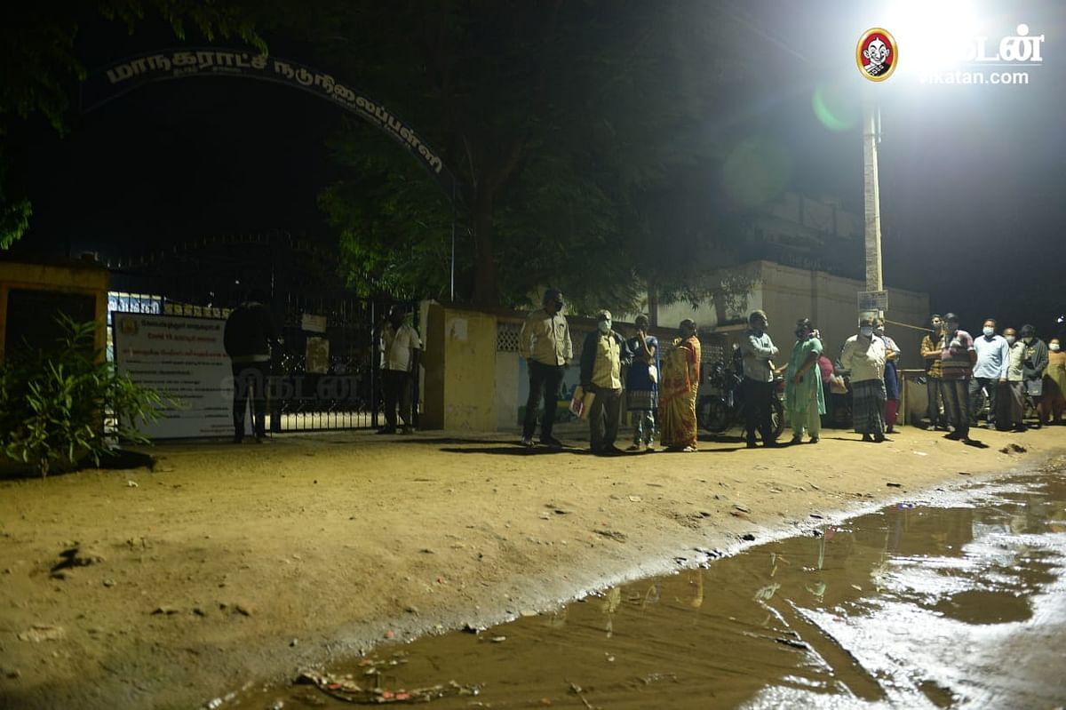 இடையர்பாளையம் நடுநிலைப்பள்ளி