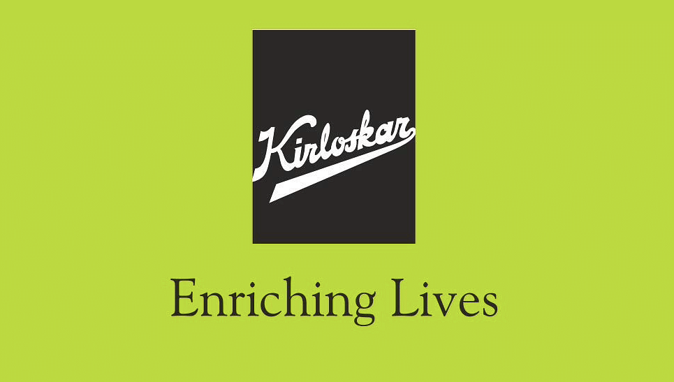 Kirloskar Logo