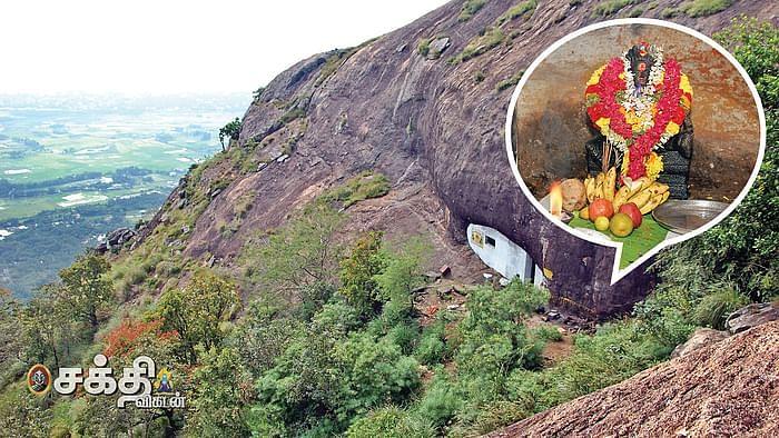 ஆனைக்கல் மலை சாஸ்தா