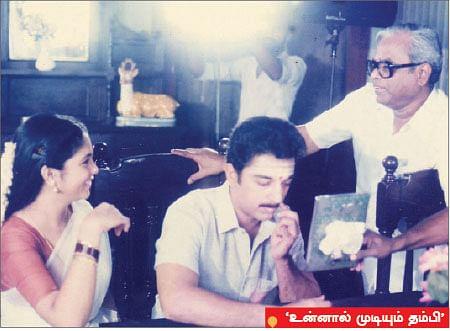 கமல் - கே.பாலசந்தர்