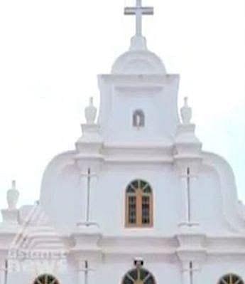சீரோ மலபார் சபை