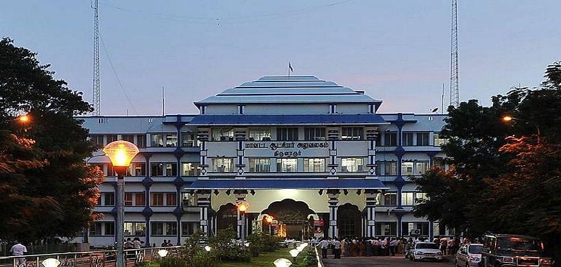 திருவாரூர் மாவட்ட  ஆட்சியர் அலுவலகம்