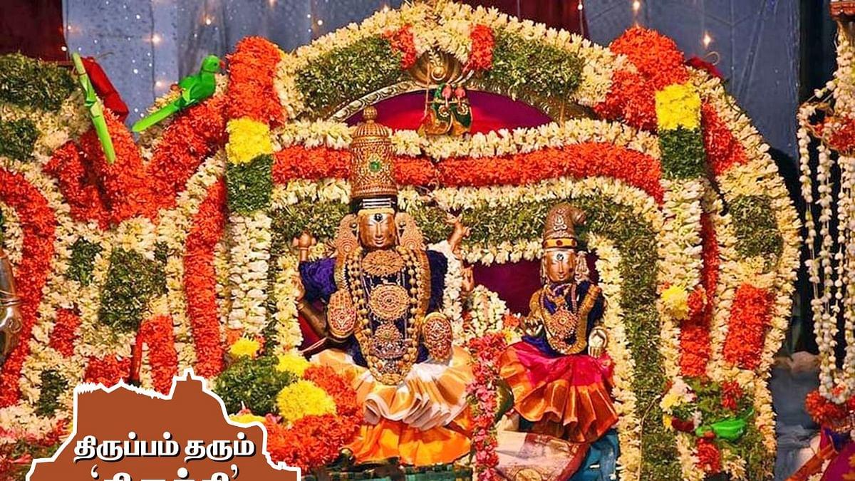 செவ்வந்தி நாதர்