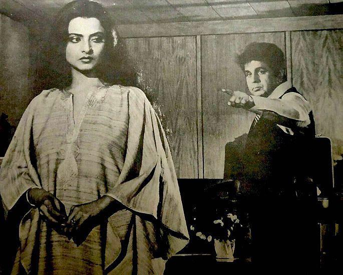 ஆக் கா தரியா (Aag Ka Dariya)   திலிப் குமார், ரேகா