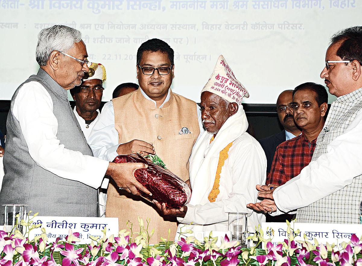 தசரத் மான்ஜி, நித்திஷ் குமார்