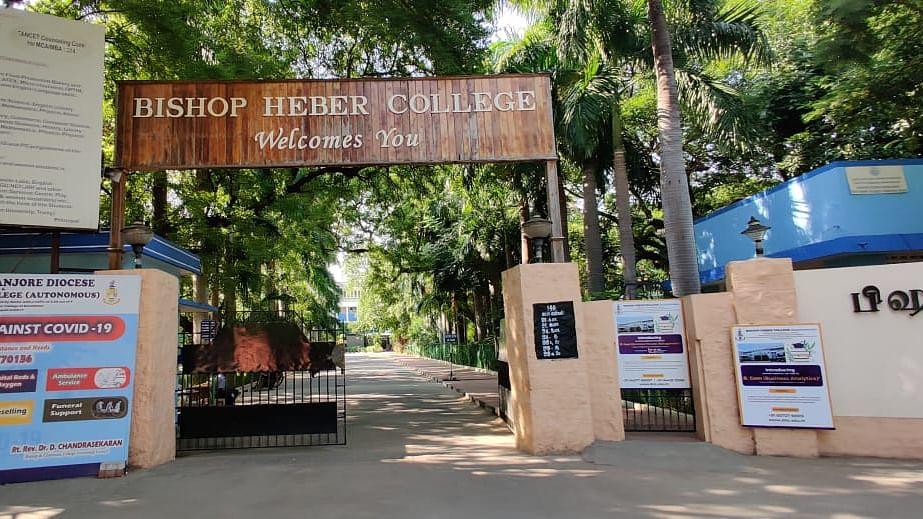 பிஷப் ஹீபர் கல்லூரி