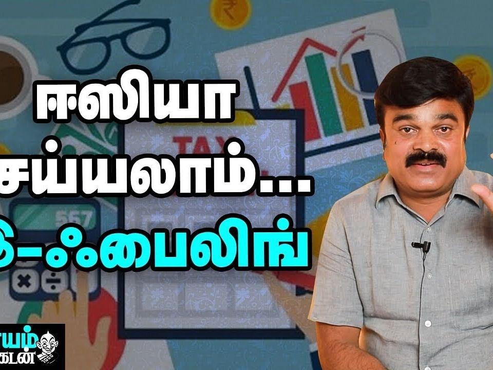 வருமான வரி கணக்கு தாக்கல் | IT e-Filing: Step by Step Guide | Nanayam Vikatan