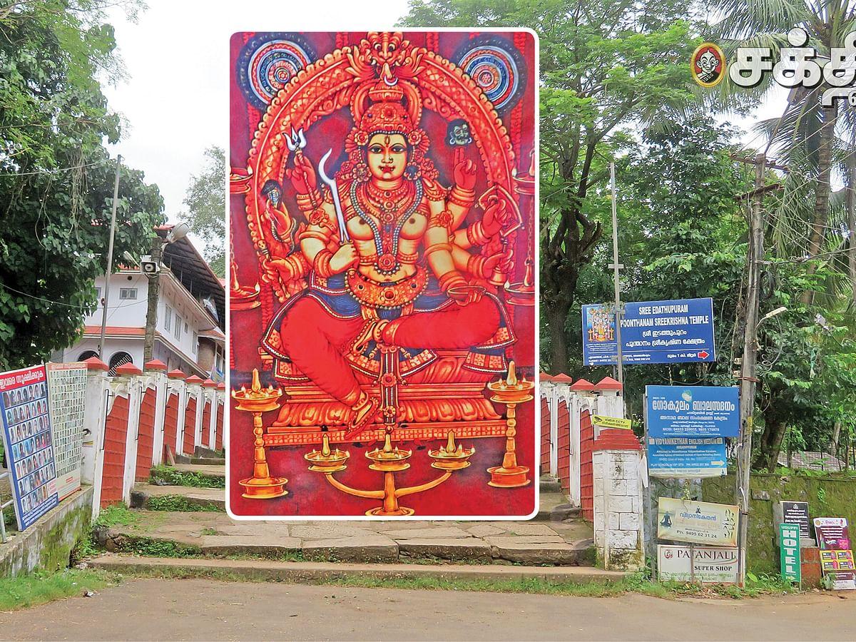 கணபதி சந்நிதியில் மாங்கலய பூஜை