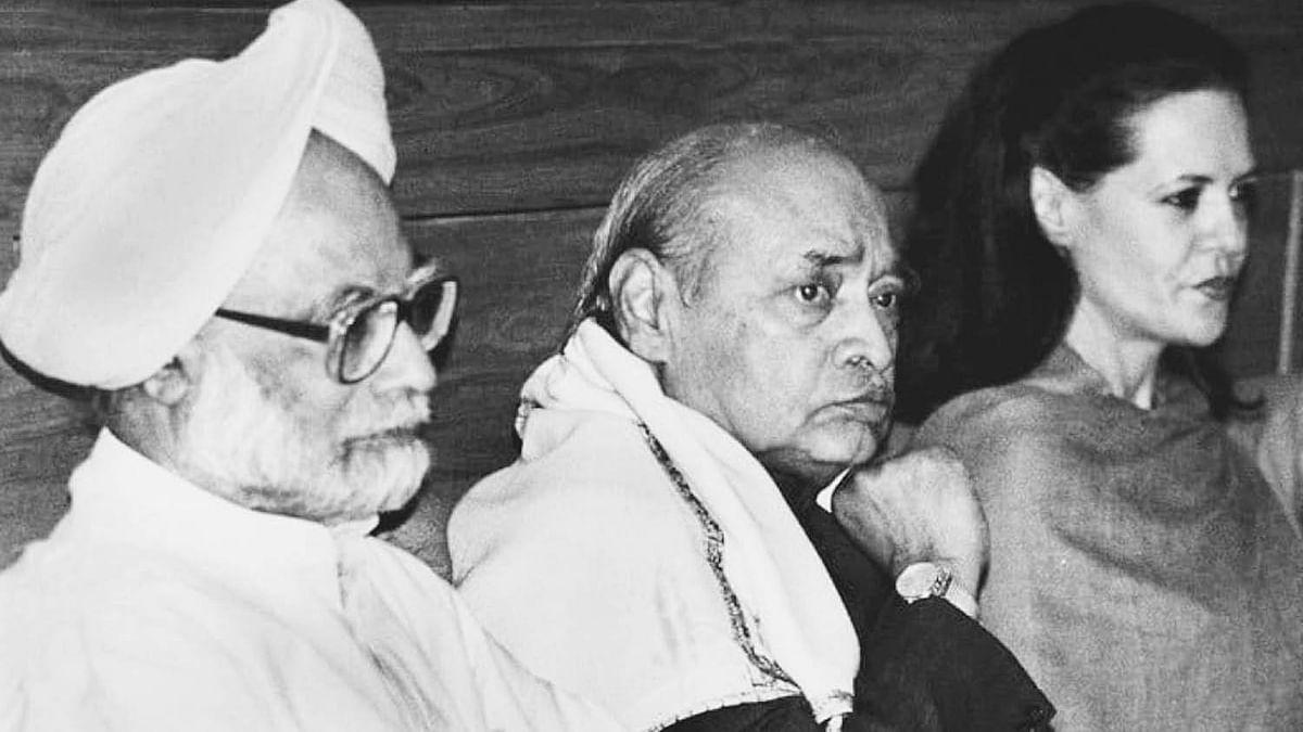 பி.வி.நரசிம்ம ராவ்