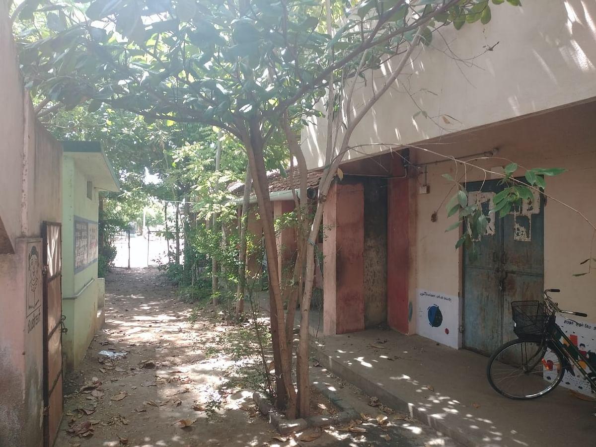 ஈசநத்தம் ஊராட்சி ஒன்றிய நடுநிலைப்பள்ளி