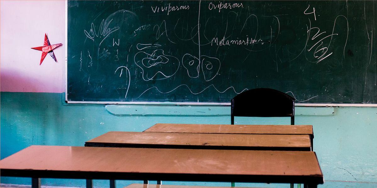 ஆன்லைன் கல்வி முறை