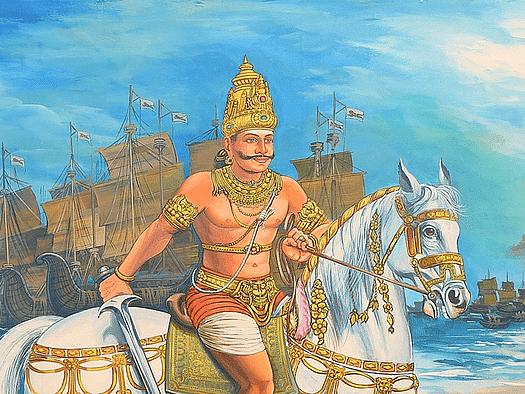 ராஜேந்திர சோழர்