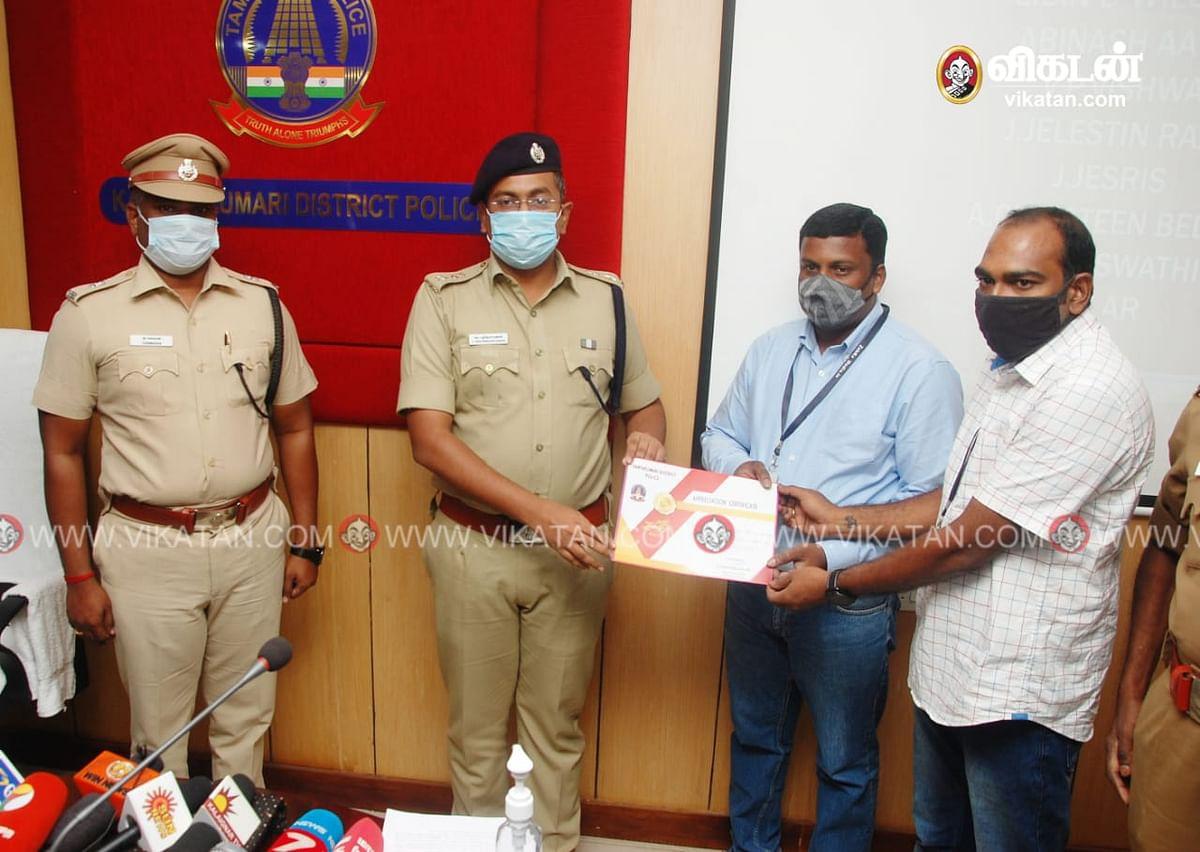 கஞ்சா வழக்கில் 61 பேர் கைது செய்யப்பட்டுள்ளதாக பேட்டி அளித்த எஸ்.பி