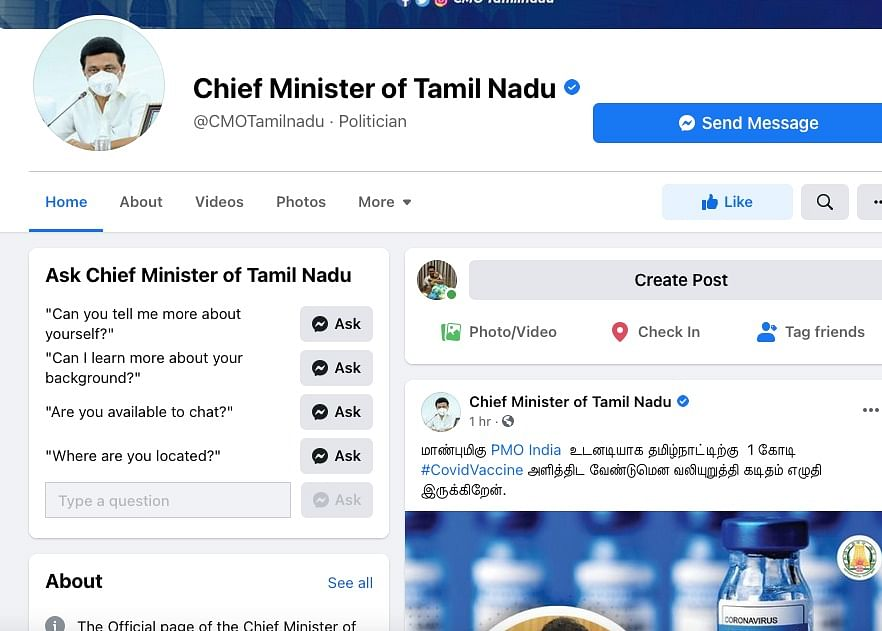 CMO Tamil Nadu