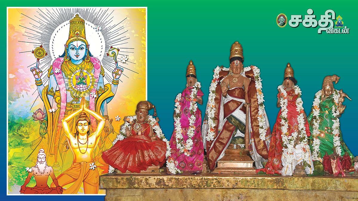 திருவிளநகர் வரதர்