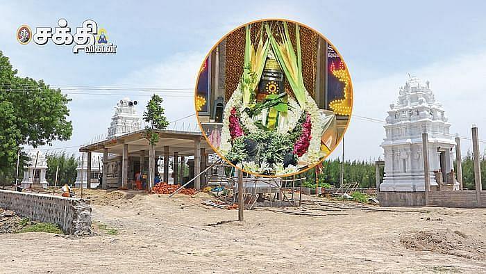 சந்திரமௌலீஸ்வரர்