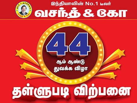 அதிரடி ஆஃபர்கள்! 44-ஆம் ஆண்டில் வசந்த் அன் கோ!