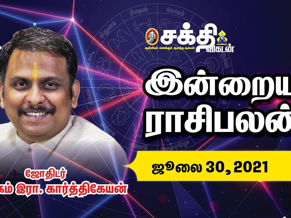30/07/2021 |இன்றைய ராசி பலன் |Daily Rasi Palan | Horoscope | Astrology