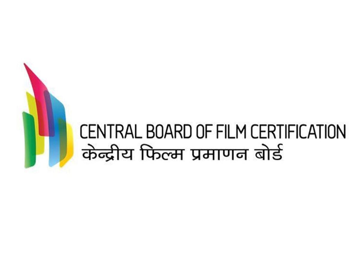 மத்திய திரைப்படத் தணிக்கைக் குழு | Central Board of Film Certification - CBFC