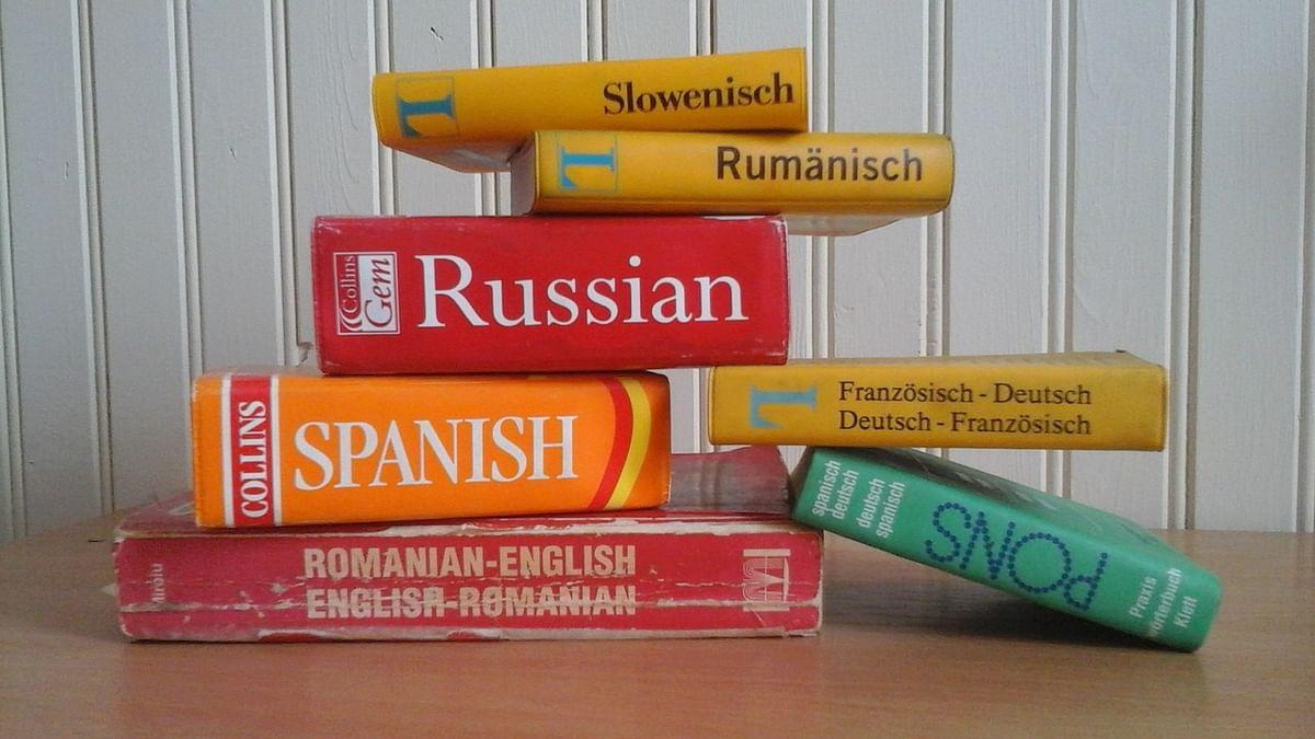 ஆங்கிலம் மற்றும் வெளிநாட்டு மொழிகள்