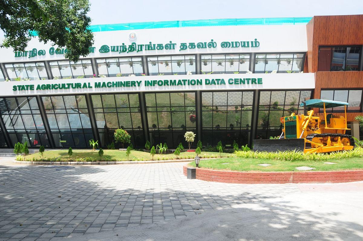 வேளாண் இயந்திரங்கள் தகவல் மையம்