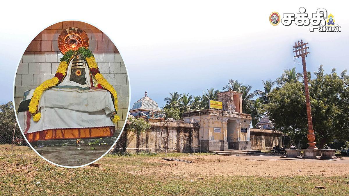 பரிகாரத் தலம்